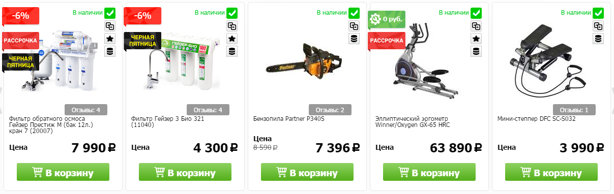 Купоны Techport в Верее